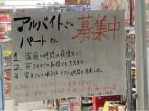 ローソン 豊橋駅前店