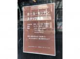Teppanyaki&bar Toshi(トシ)