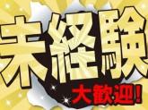 トランコムSC株式会社 掛川営業所(2899-0007)05