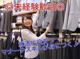 AOKI 豊川城下店(学生)