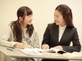 家庭教師のトライ 愛知県高浜市エリア(プロ認定講師)