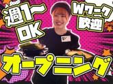 町田商店 碧南店_10