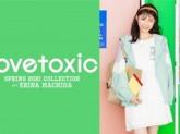 Lovetoxic(ラブトキシック) イオンモール四條畷