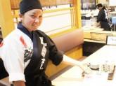 魚魚丸 刈谷店 高校生歓迎