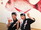 魚魚丸 一宮木曽川店 大学生歓迎
