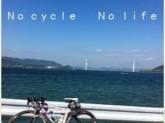 くわはら自転車