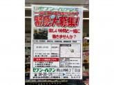 セブン-イレブン 岡山洲崎3丁目店