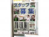ローソンストア100 庄内栄町店