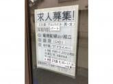 (株)山崎電機 本社工場