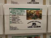 LOG CABIN ファボーレ店