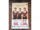 すき家 香芝IC店