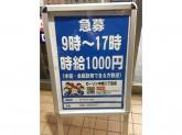 ローソン 中崎二丁目店