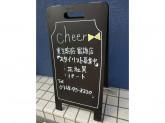 cheer HAIR RELAXATION 富雄店