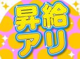 ライクワークス株式会社/lwe1