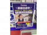 ノジマ ららぽーと横浜店