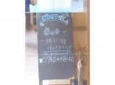 オール(oar)西大寺店