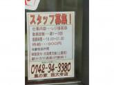 風の家 西大寺駅店