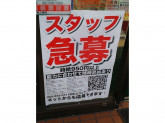 セブン-イレブン 名古屋瑞穂通5丁目店
