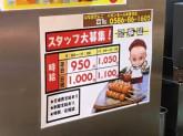 はな花だんご イオンモール木曽川店