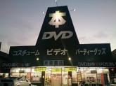 東京書店 狭山店