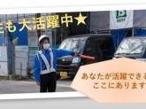 サンエス警備システム株式会社 久留米支店 -交通誘導警備員2-