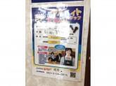 カラオケBanBan(バンバン) 尾西店