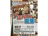 PastelItaliana 川崎港町店