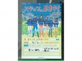 ファミリーマート 豊川八幡町店