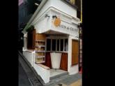 BUON de CREPE 渋谷店
