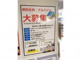K's paperie浅草店