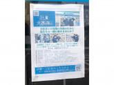 ファミリーマート 岡山上道駅前店