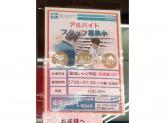K-PORT(ケイポート) 雪谷大塚店