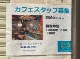 米粉café 沙羅双樹