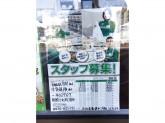セブン-イレブン 世田谷上北沢1丁目店