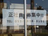 田中金属㈱ 浜松アルミセンター