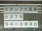 セブン-イレブン 吉岡南下店