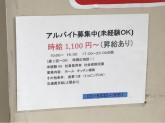 カレーハウス CoCo壱番屋 東急上野毛駅前店