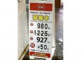 ガスト 古渡町店