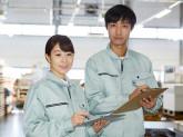 リージェンシー川越支店【KGJS201031000007R】