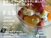 T×SPORTS/T×CAFE