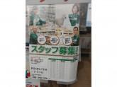 セブン-イレブン 新座大和田3丁目店