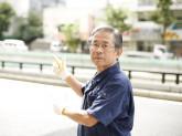 株式会社キャリア SW新宿支店(四谷三丁目駅)/B934_t_rt