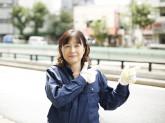 株式会社キャリア SW大阪支店(十三駅)/B941_t_rt