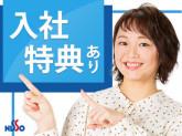 日総工産株式会社/お仕事No.124011