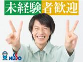 日総工産株式会社/お仕事No.123731