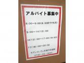 セブン-イレブン 天理守目堂町店