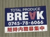 BREAK(ブレイク)