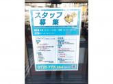 パチンコ吉兆 川崎中央店