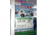 ファミリーマート 門真深田町店