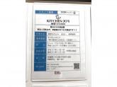 KITCHEN JO'S(ジョーズ) シャル桜木町店